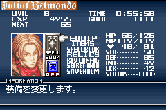 Castlevania HOD - Revenge of the Findesiecle - Stats update - User Screenshot